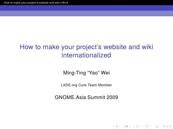 How to make your project's website and wiki internationalized