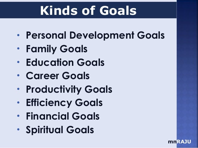 Goal Setting for Engineers