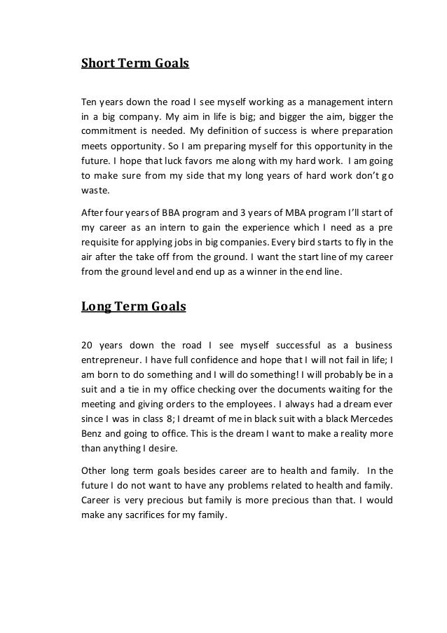 Long term goals essay