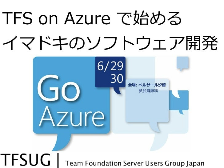 Go azure tfs_service