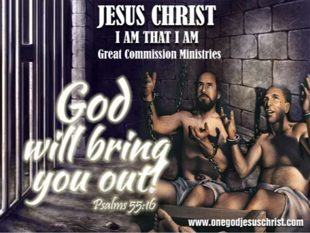 God will bring you out!