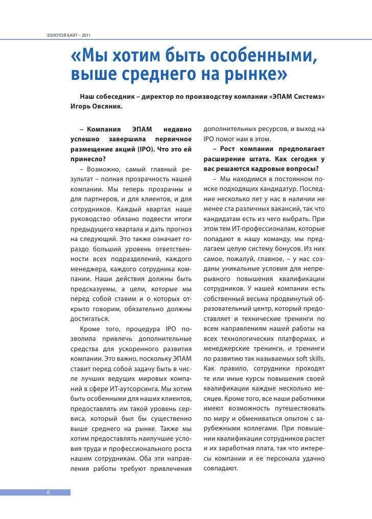 мапсофт руководство пользователя - фото 7