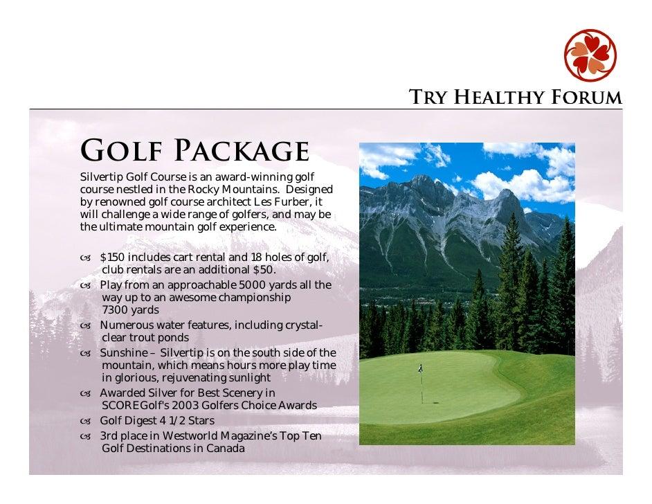 golf_package_public