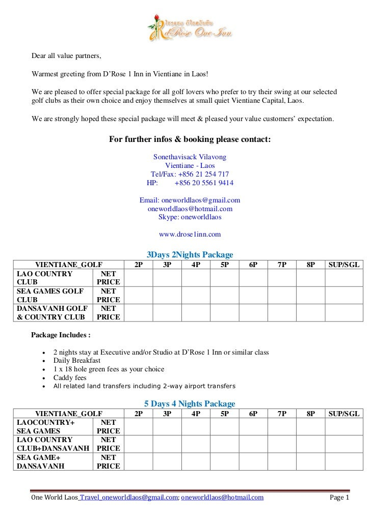 Golf special packages without price
