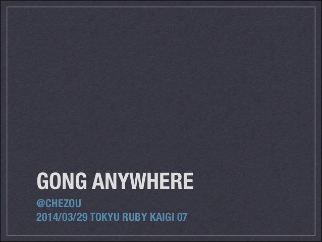 GONG ANYWHERE @CHEZOU 2014/03/29 TOKYU RUBY KAIGI 07