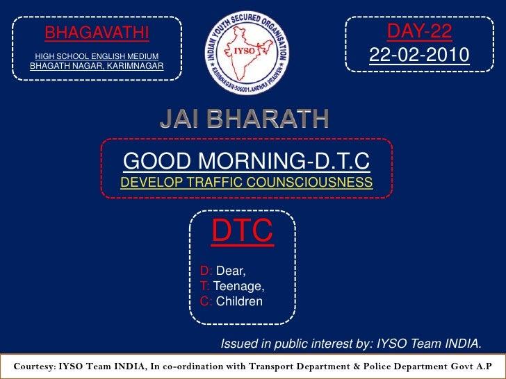 Good Morning Dtc Day 22 At  9 05 Am  22 02 2010 Venue Bhagavathi High School E M, Bhagath Nagari, Karimnagar A P 2010