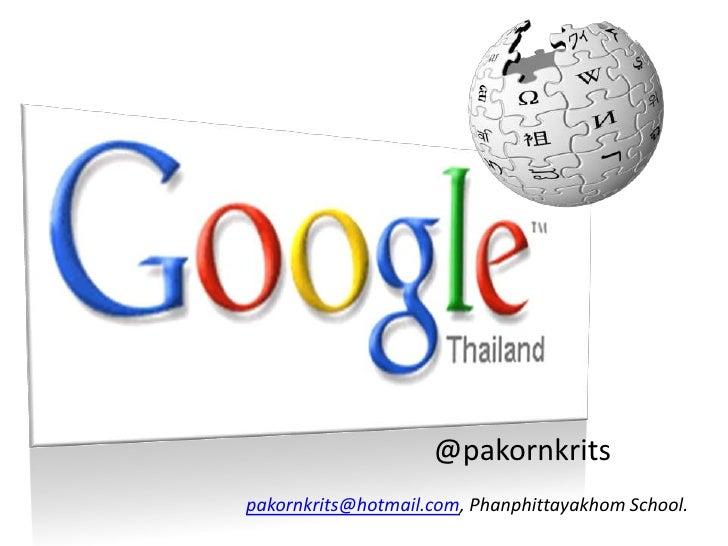 @pakornkrits<br />pakornkrits@hotmail.com, Phanphittayakhom School.<br />