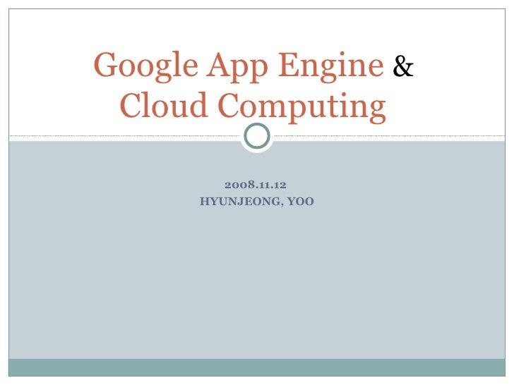 2008.11.12  HYUNJEONG, YOO Google App Engine  &   Cloud Computing