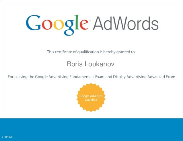 Boris Loukanov Google AdWords Certificate