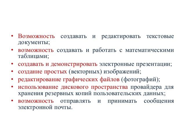 создание и редактирование изображений: