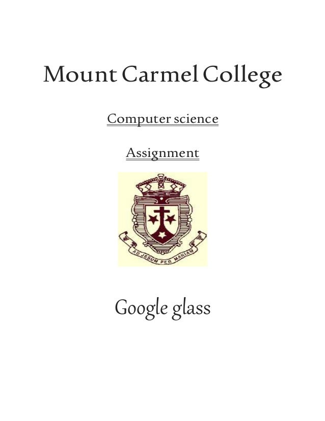 Computer College Logo Mount Carmel College Computer