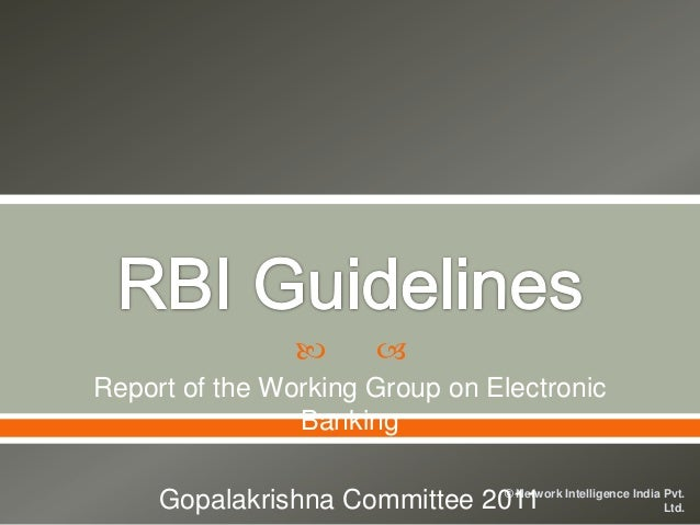 RBI Gopalakrishna Committee Report on IT