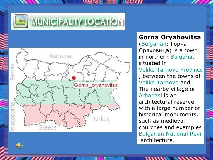 Gorna Oryahovitsa Bulgaria