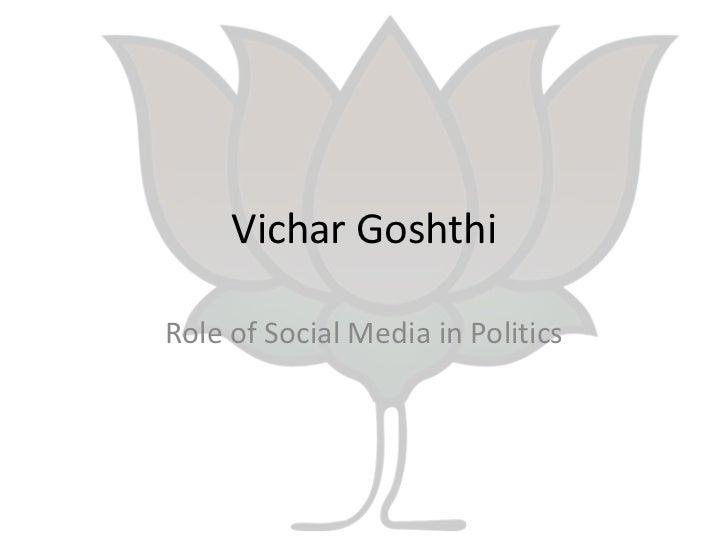 Goshthi   social media