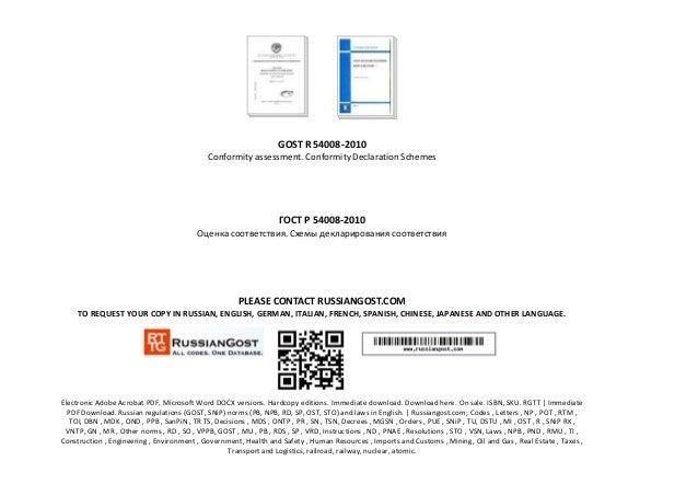 GOST R 54008-2010 Conformity