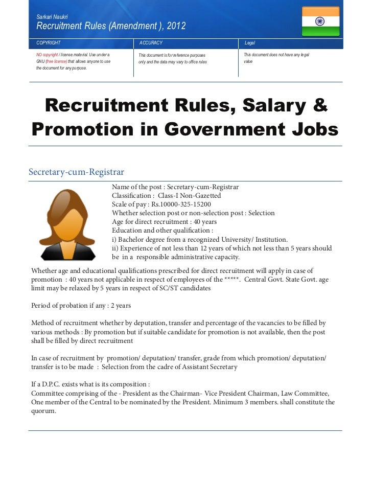 Government Job Salary, India Govt rules for recruitment, salary promotion