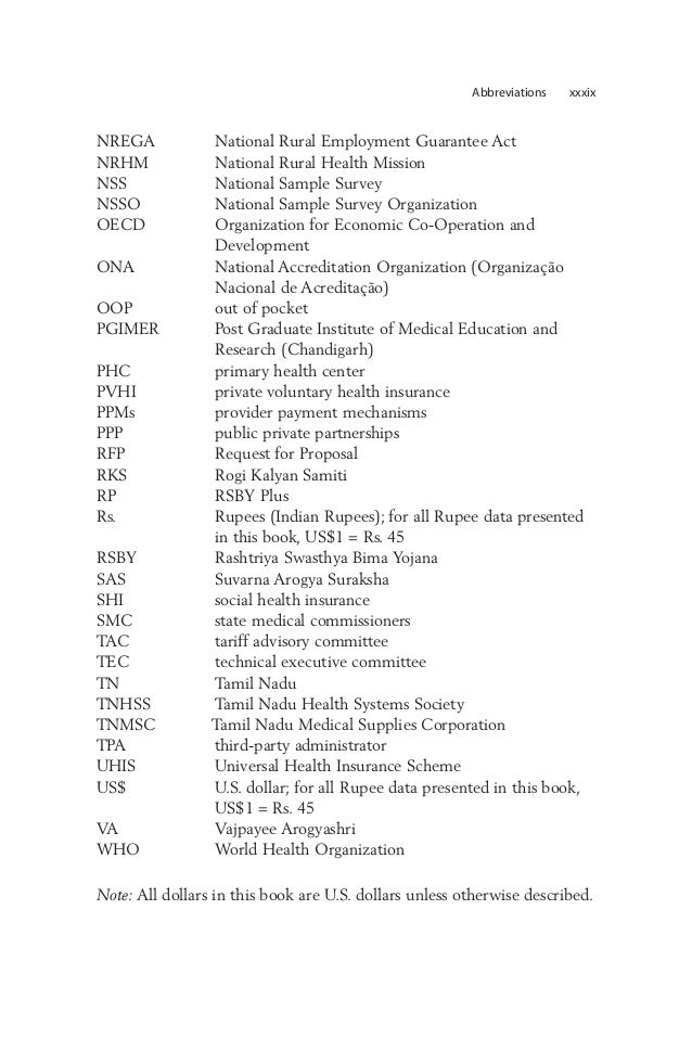 US Health Care System essay
