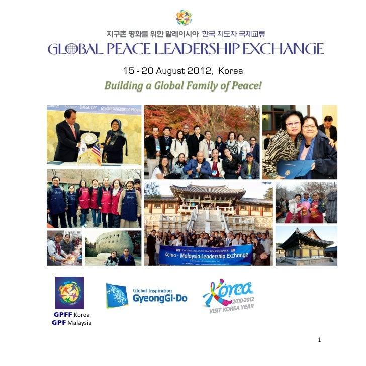 Global Peace Leadership Exchange Korea 2012