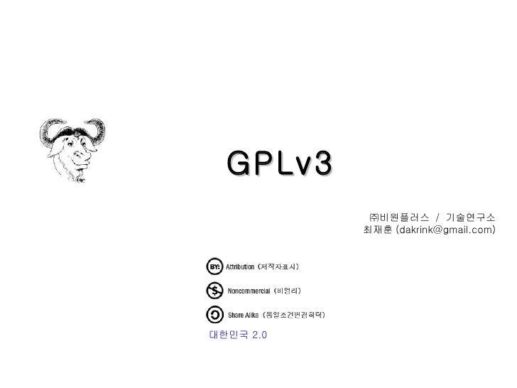 GPLv3 20100630