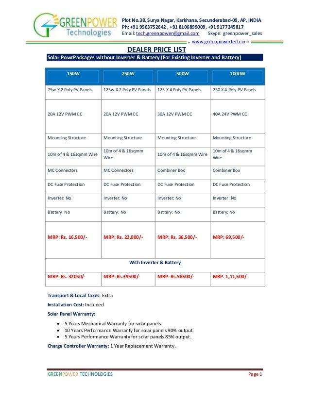 Green Power Technologies products price list