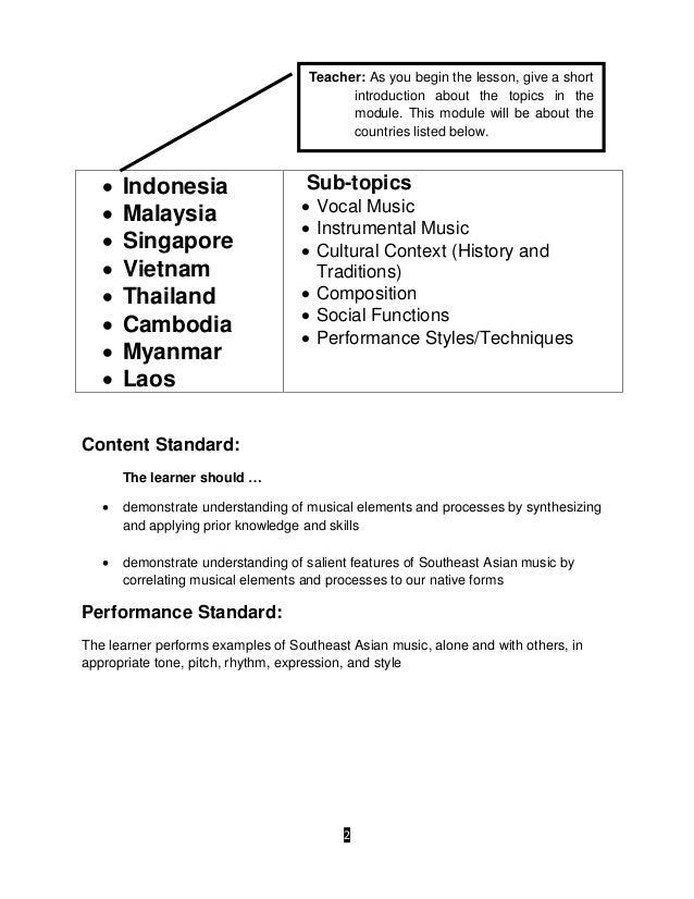 sample application letter for mapeh teacher cover letter