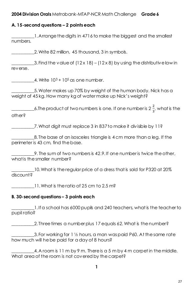 mathematics grade 11 exam papers 2011 Browse and read past exam papers grade 11 mathematics 2011 past exam papers grade 11 mathematics 2011 how a simple idea by.