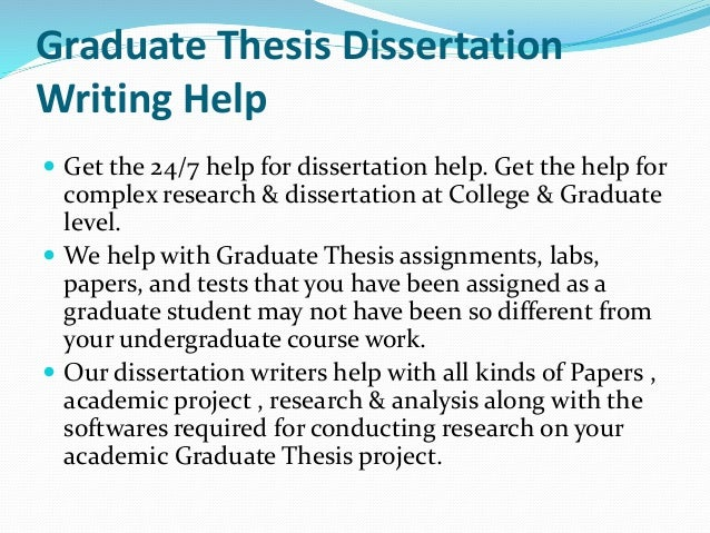 Worried about your Dissertation?