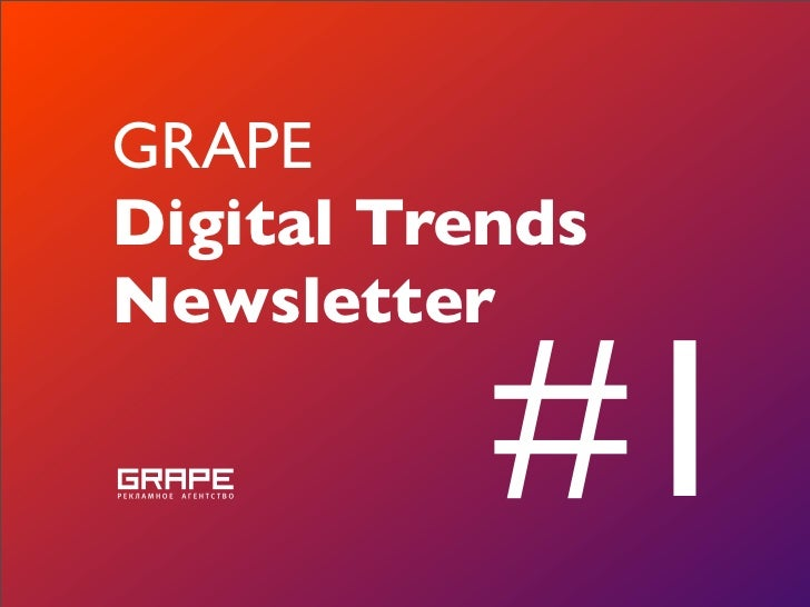 GRAPEDigital TrendsNewsletter           #1