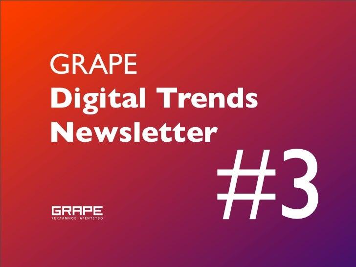 Grape Digital Trends Newsletter #3 English Version