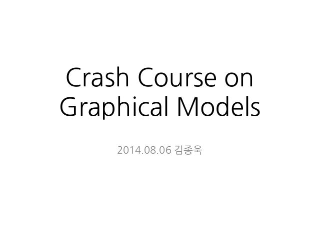 Crash Course on Graphical Models 2014.08.06 김종욱
