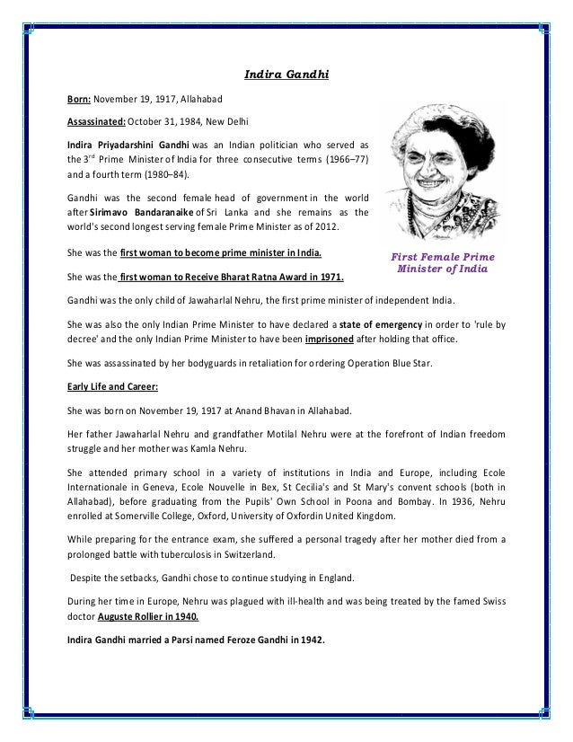 indira gandhi essay writing Indira gandhi english essay for students and children admin september 22, 2017 essays in english leave a comment 17,117 views priyadarshini indira gandhi was born in allahabad on 19th november, 1917.