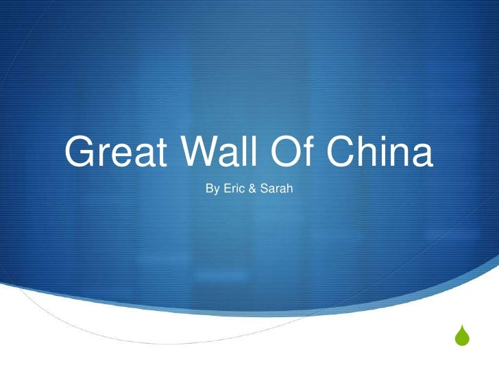 Great Wall Of China        By Eric & Sarah                              S