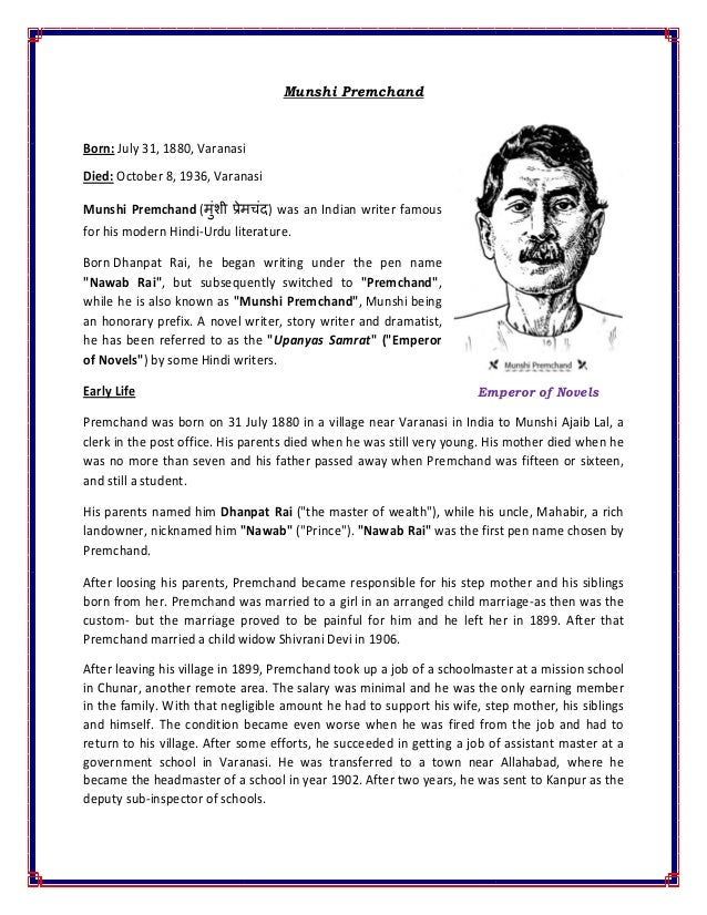 essay of famous writer Famous essays written by the greatest authors in writing history famousessaysnet great essays written by well known writers famousessaysnet - 2016.