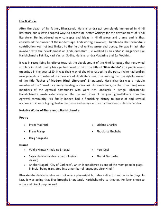 College Essay Examples Of A Personal Statement Short Essay On Books And Reading English Essay Books How To Write A Great  Toefl Essay Simple Persuasive Essay Topics also Counseling Essay Popular Essay Books Fallen Angels Essay