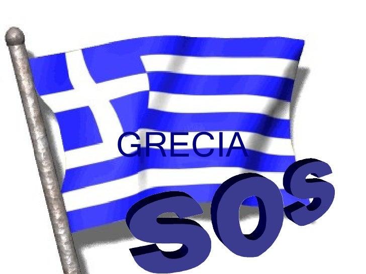 GRECIA SOS