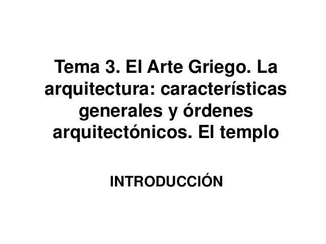 Tema 3. El Arte Griego. La arquitectura: características generales y órdenes arquitectónicos. El templo INTRODUCCIÓN
