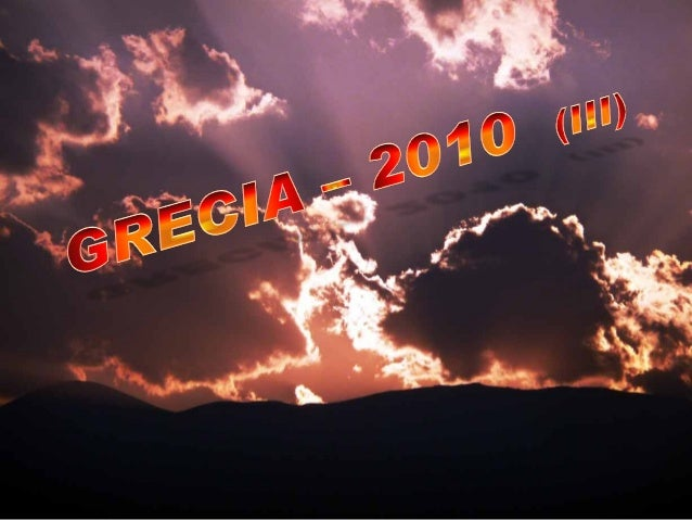 Grecia iii (m. olimpo corto)1