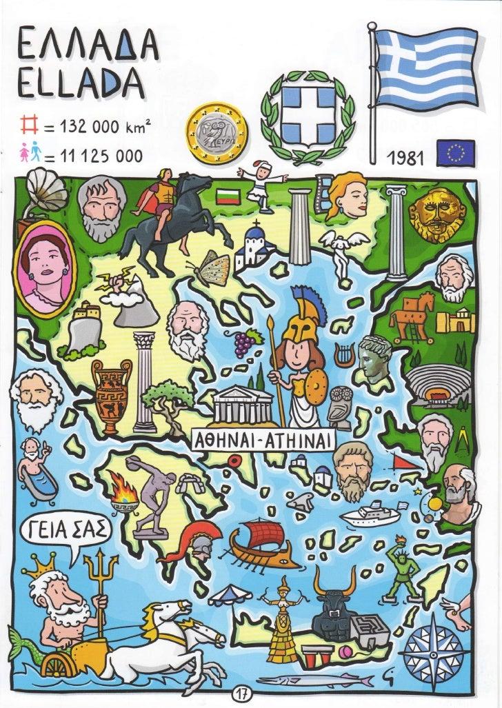 Mapa de Grecia, Italia, España y Chipre