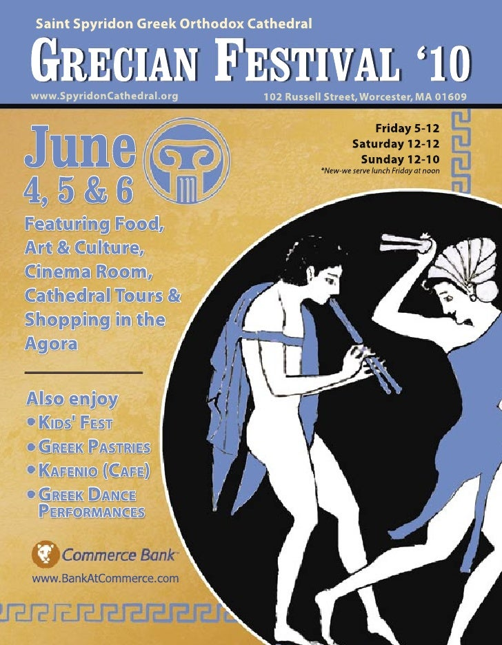 2010 Grecian Festival Program Book