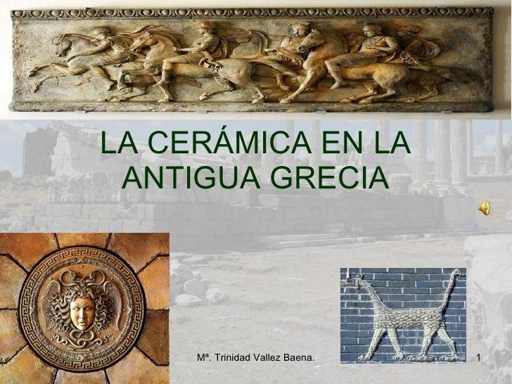 Greci Areducido