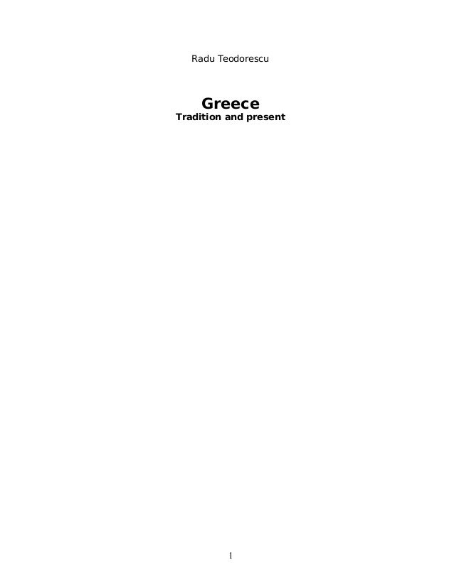 Radu Teodorescu Greece Tradition and present 1