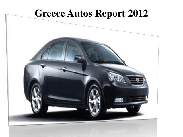 Greece Autos Report 2012