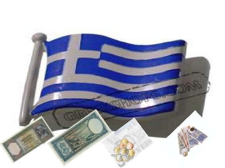 Greece economy]