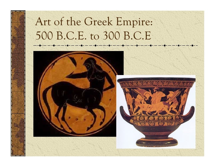 Art of the Greek Empire:500 B.C.E. to 300 B.C.E