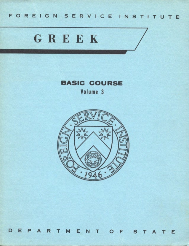 FOREIGN SERVICE INSTITUTE GREEK BASIC COURSE Yolume 3 D Ε Ρ Α R Τ Μ Ε Ν Τ Ο F S Τ Α Τ Ε