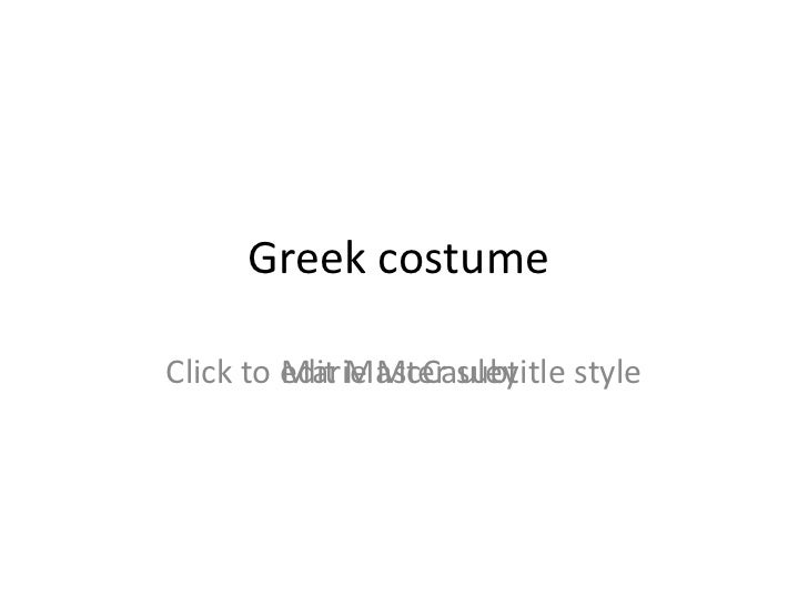 Greek costume Marie McCauley