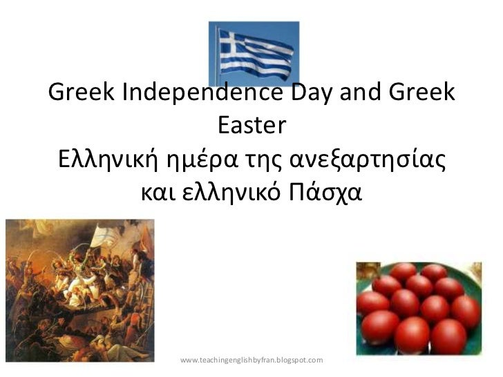 Greek independence day and Greek Easter