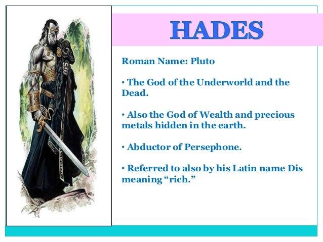 INCAN MYTHOLOGY
