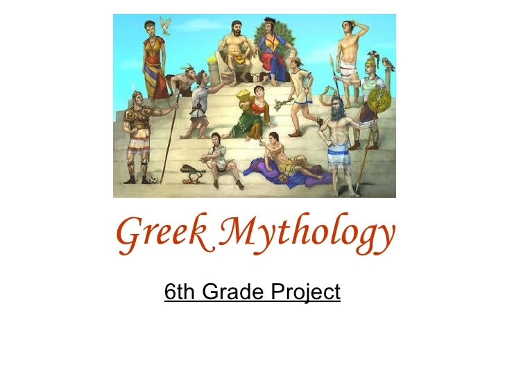 research paper on athena
