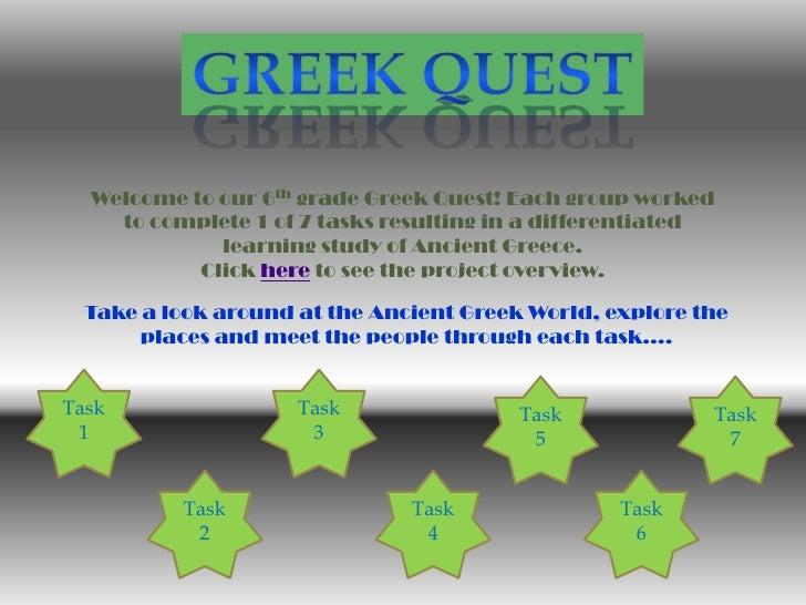 GreekQuest Student Sample